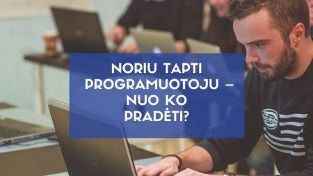 noriu-tapti-programuotoju-nuo-ko-pradeti